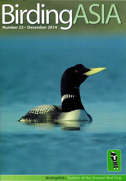 birdingasia-2014-12-00-cover-copy